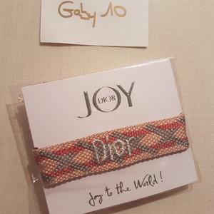 Bracelet tissé Dior