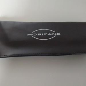 "Etui à lunettes : ""Horizane"""