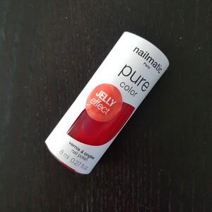 Vernis Nailmatic Pure Color Jelly Effect Rita