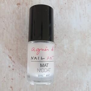 Vernis Nail Art - Effet Mat - Agnès b