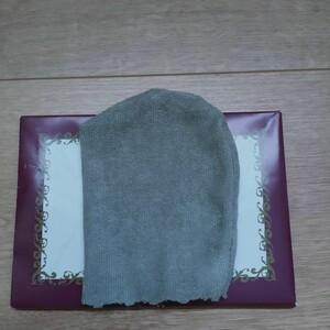 Gant démaquillant micro fibre