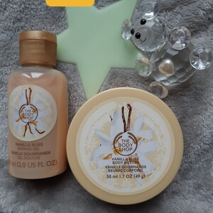 Beurre corporel vanille gourmande