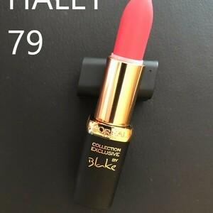 Rouge à lèvres Blake l'Oréal