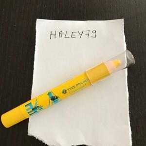 Crayon regard jaune citron