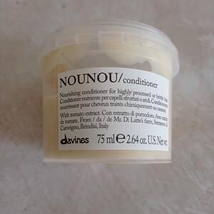 Après-shampoing DAVINES - Nourrissant