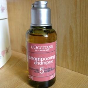 Shampoing aux 5 huiles essentielles