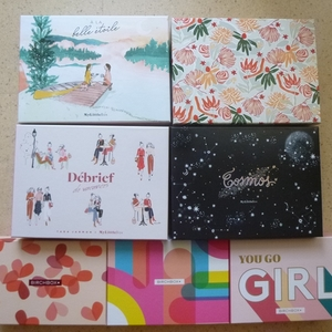 Lot de 7 boîtes vides My Little Box & Birchbox