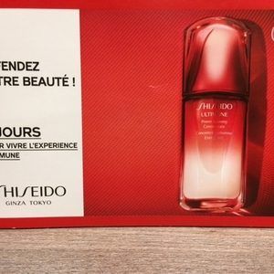 Shiseido ultimude 3 jours