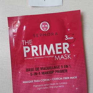 The primer mask